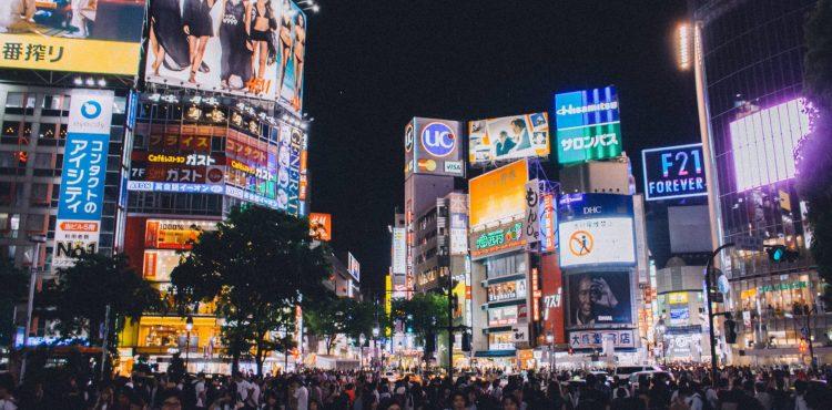 foto city trip tokyo beleefvakantie